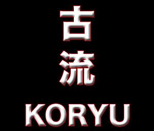 Koryu