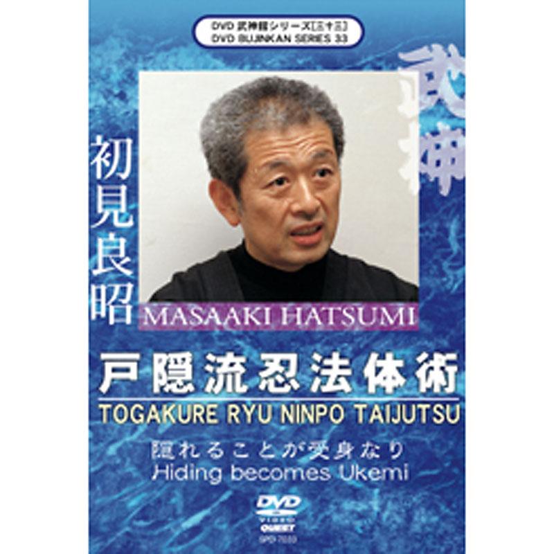 Togakure Ryu Ninpo Taijutsu DVD - Masaaki Hatsumi