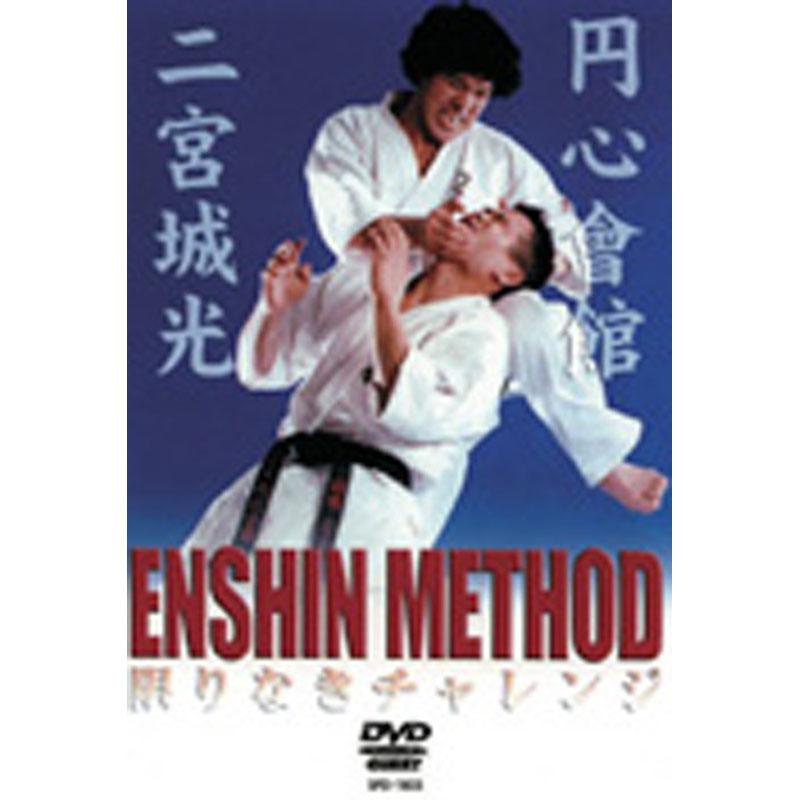 Enshin Method DVD by Joko Ninomiya