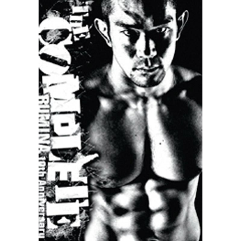 Complete Rumina Sato 10th Anniversary DVD