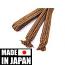 Shigeuchi Sageo brown 220 cm | Made in Japan
