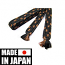 Shigeuchi Sageo black-brown 220 cm | Made in Japan