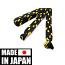Shigeuchi Sageo black-gold 220 cm   Made in Japan