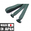 Kakucho sageo green 180 cm | Made in Japan