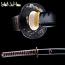 Fuji Katana | Iaito Practice sword | Handmade Samurai Sword