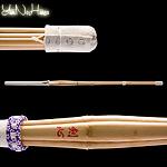 Shinai Kenshin 39 | Kendo Shinai