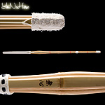Shinai Mushin 39 for women | Kendo Shinai