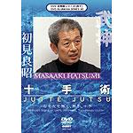 Jutte Jutsu DVD - Masaaki Hatsumi