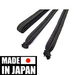 Shigeuchi Sageo black 220 cm | Made in Japan