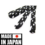 Shigeuchi Sageo black-white 220 cm | Made in Japan