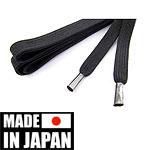 Deluxe Kakucho Sageo SETA nera - JAPAN