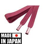 Deluxe Kakucho Sageo SETA viola - JAPAN