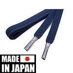 Deluxe Nakafuji Sageo SETA blu - JAPAN