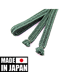 Shigeuchi Sageo verde 220 - JAPAN