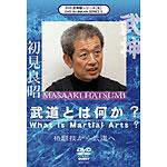 What is Budo? DVD - Masaaki Hatsumi