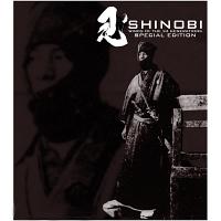 Shinobi - Winds of the 34 Generations DVD