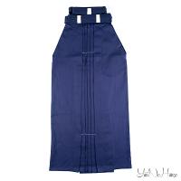 Hakama Master 2.0 Indigo blue | Kendo Hakama | Polyester Hakama