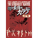 Strongest Karate - 4 DVD BOX