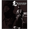Shinobi - Winds of the 34 Generations DVD