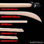 Katori Shinto Ryu Bokken Set Beech wood | Handame Bokuto set