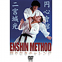 Enshin Method DVD by Joko Ninomiya